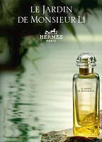 Аромат для мужчин и женщин Hermes Le Jardin de Monsieur Li