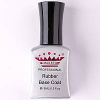 "Rubber Base Coat ""Master Professional"" (Каучуковое Базовое покрытие) 15 мл"