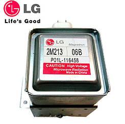 Магнетрон LG 2M226 микроволновой печи