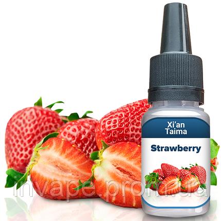 Ароматизатор Xi'an Taima - Strawberry (Клубника) 5мл, фото 2