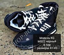 Ботинки мужские на шнуровке. 6 пар. Размеры 41-45. Модель МБ 22 черные