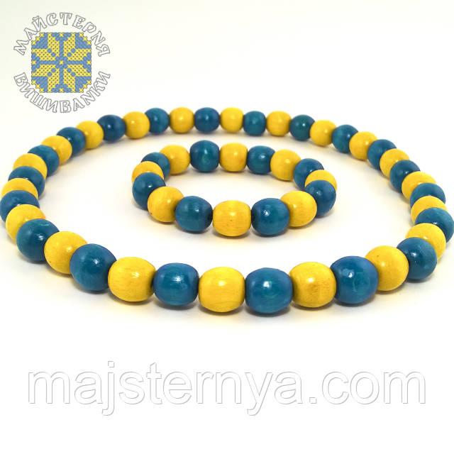 Буси та браслет жовто-блакитні
