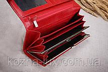 Красный отличный кошелёк из натуральной кожи, фото 3