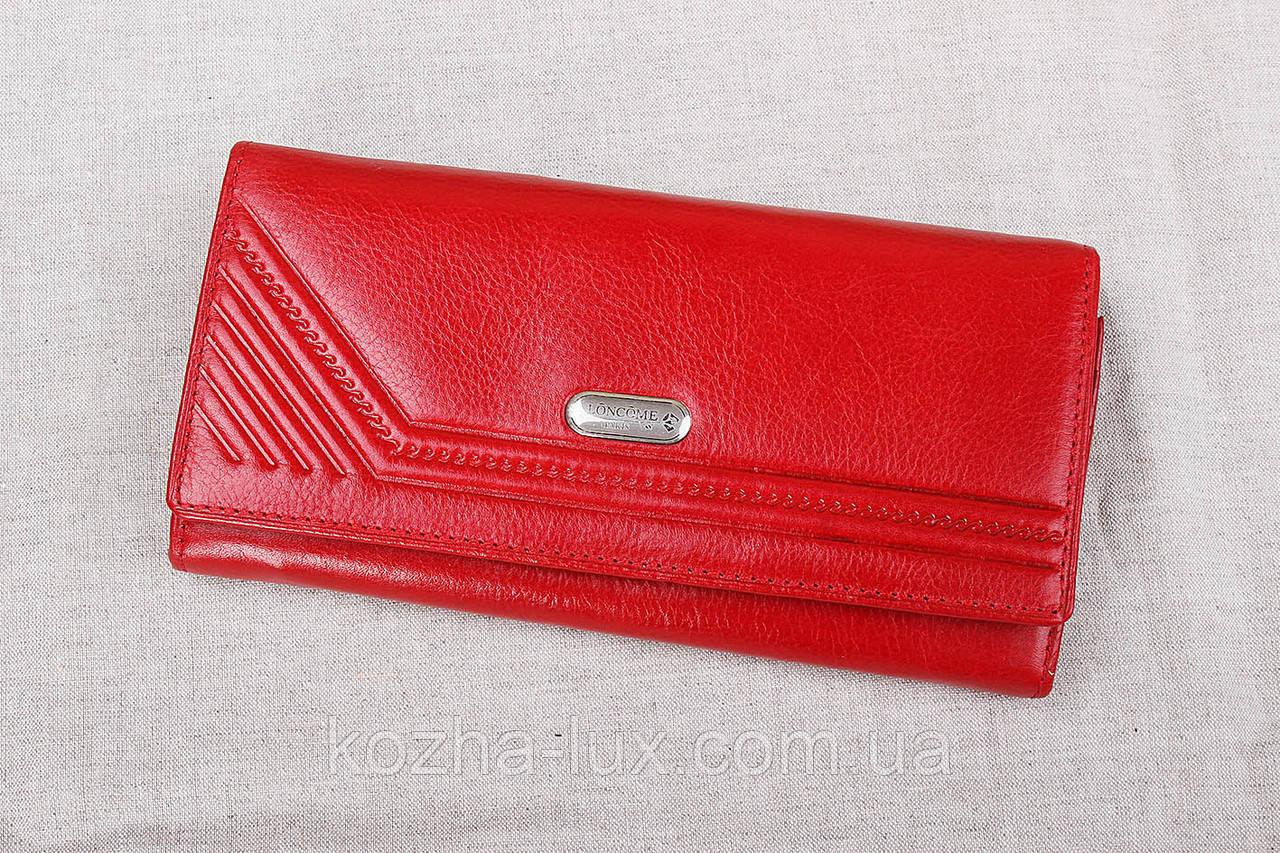 Красный отличный кошелёк из натуральной кожи