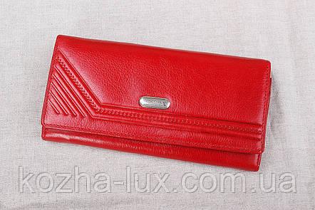 Красный отличный кошелёк из натуральной кожи, фото 2