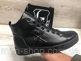 Кожаные  мужские ботинки  в стиле  Philipp Plein на меху черные