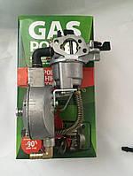 Газовий редуктор GasPower КМЅ-3/PM для мотопомп та мотоблоків (4-7 л. с.)