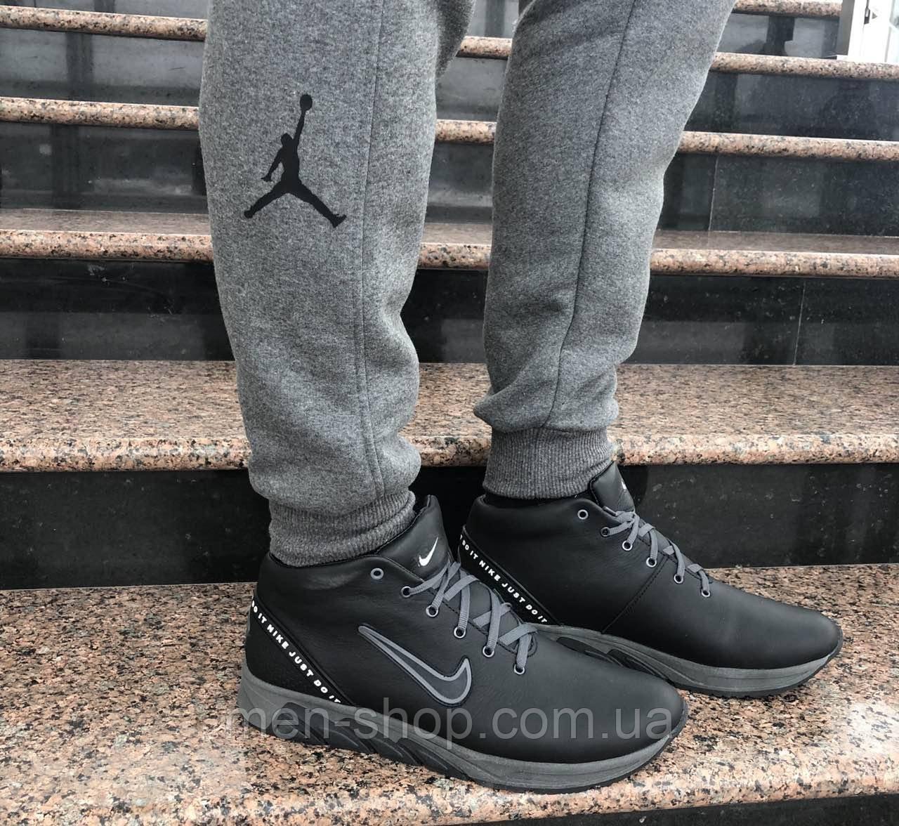 Зимние кожаные кроссовки в стиле Nike