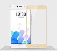 Защитное стекло Meizu E2 Full cover золотой 0,26мм в упаковке