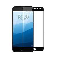 Защитное стекло Meizu Pro 7 Full cover черный 0,26мм в упаковке