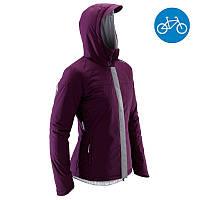 Куртка велосипедная теплая женская Btwin 900