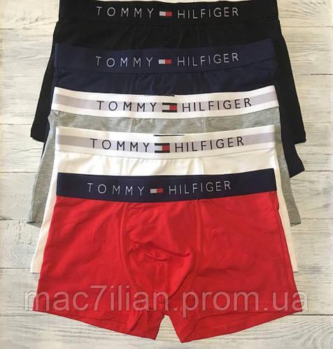 Набір чоловічих боксерів Tommy Hilfigher  продажа e901e0d9b8d85