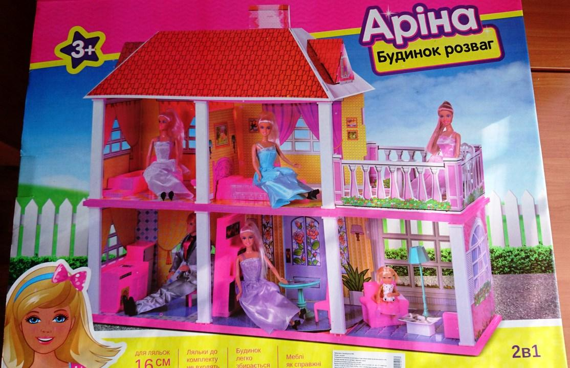 Дoмик для кукoл Барби My Lovely Villa 6980 2 етажа, 5 комнат
