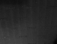 Резина подметочная Рената «Step by Step» 500*500 т. 2,0 мм. черн.