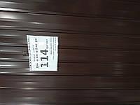Профнастил вналичии. Супер цена. коричневый, 2000, 0.25