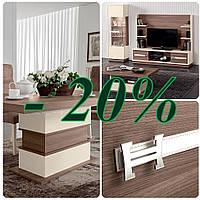 Скидка -20% на итальянскую мебель Status для гостиной и спальни