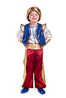 Карнавальный восточный костюм для мальчика Аладдин, рост 100-115 см