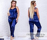 Женская пижама майка и штаны атлас от производителя 42 44 46 размеры 55aaa5f8df6c9