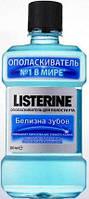 Ополаскиватель для полости рта Белизна зубов Expert Listerine 250мл.