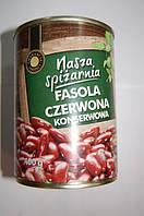 Фасоль красная Nasza Spizarnia 400 г, Польша, фото 1