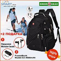 Швейцарский рюкзак WENGER SwissGear 8810 black с дождевиком, USB-кабелем,  разъёмом под наушники cc22b884d56