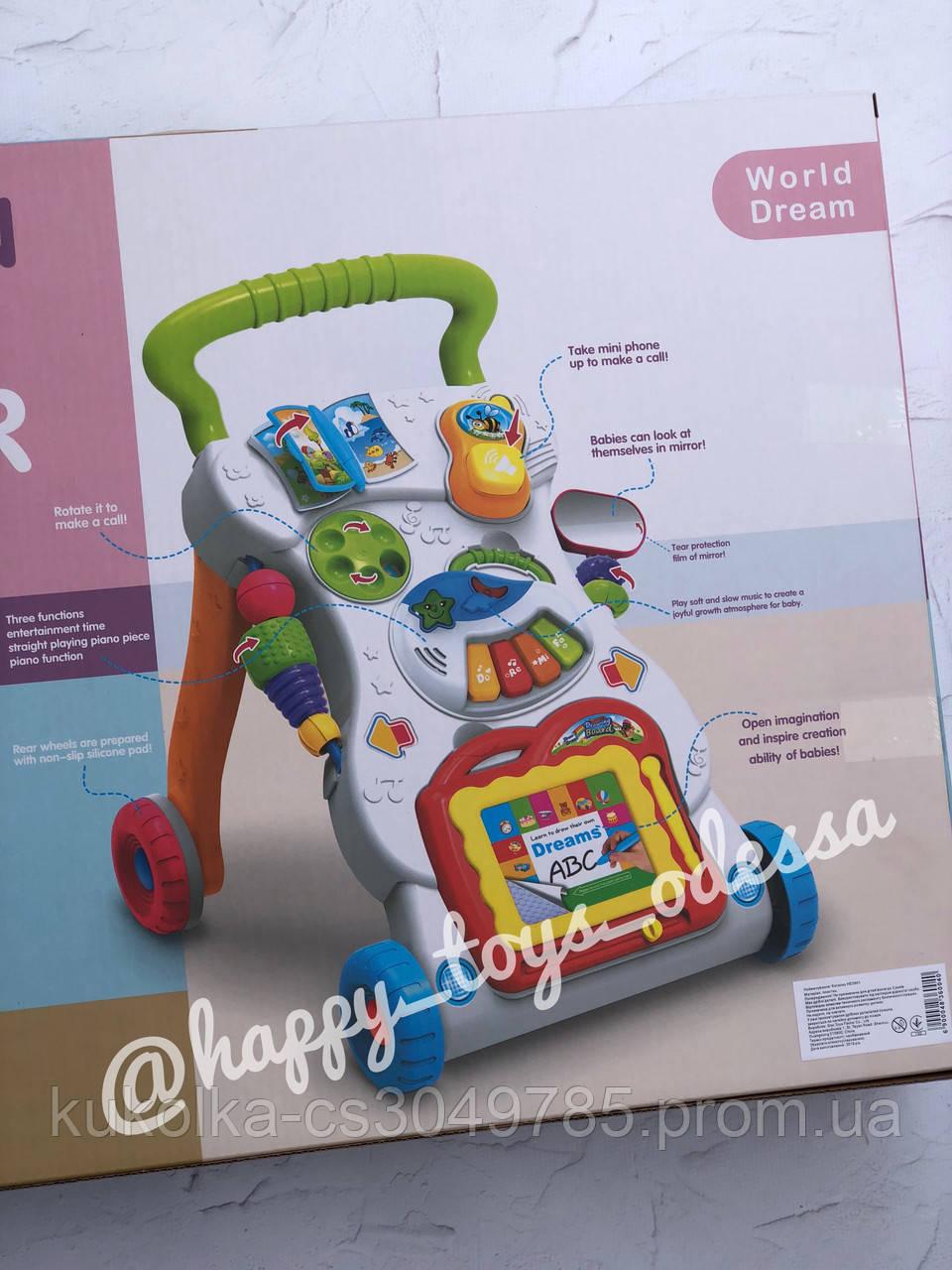 Каталка - ходунки для малышей