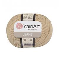 Хлопковая пряжа YarnArt Jeans 48 бежевый (ЯрнАрт Джинс)