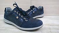 Кроссовки для девушек кожаные итальянские IMAC, фото 1