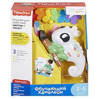 Интерактивная игрушка Fisher-Price Умный Хамелеон c технологией Smart Stages на русском языке  FCH23, фото 8
