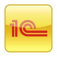 Обновление форм отчетности 1С: Предприятие 7.7