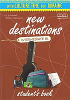 New Destinations Intermediate B1 Student's Book Ukrainian Edition