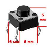 Кнопка тактова мікро(SMD) 6х6х5 мм 10 шт., фото 3