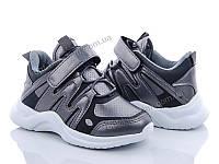 Кроссовки детские GFB-Канарейка F6083-1 (26-31) - купить оптом на 7км в одессе
