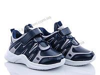 Кроссовки детские GFB-Канарейка F6083-2 (26-31) - купить оптом на 7км в одессе