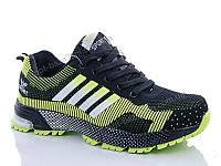 Кроссовки женские YS-shoes B8323-5 (36-41) - купить оптом на 7км в одессе