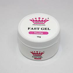 Acryl gel (поли гель)  Master Professional , 15 мл  (NUDE)