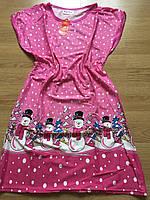 Туніка молодіжна, стильна нічна сорочка 46-52