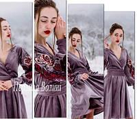 Платье с вышивкой 3011 Коктельное платье Вечернее платье