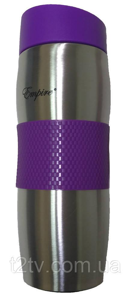 Вакуумный термос термокружка 380мл Empire EM-1517-1