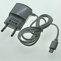 Зарядное устройство micro 650 mAh эконом белое SLC