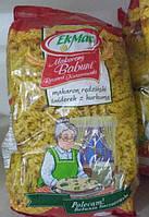 Макароны Babuni 1 кг спиральки EkMak Польша