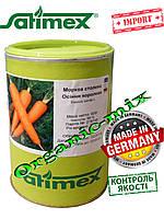 Морковь поздняя ОСЕННЯЯ КОРОЛЕВА (ТМ SATIMEX, Германия) банка 500 грамм, фото 1