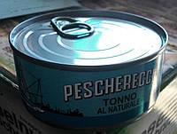 Тунец в собственном соку Peschereccio Tonno Al Naturale, 160 гр., фото 1