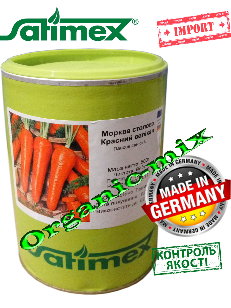 Морковь поздняя Красный Великан, Satimex (Германия), фермерская фасовка банка 500 грамм