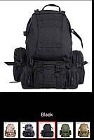 Тактический рюкзак 50L + 3 подсумка