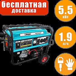 Бензиновый генератор 5.5 кВт 220 В, Riber BEG 6000E, электрогенератор, бензогенератор, миниэлектростанция