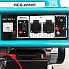 Бензиновый генератор 5.5 кВт 220 В, Rebir BEG 6000E, электрогенератор, бензогенератор, миниэлектростанция, фото 5