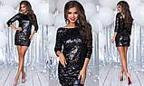 Женское платье блестящее мини.Черное,серебряное,золотое, фото 2
