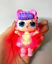 Набор Кукла LOL + поезд с рельсами и аксессуары в шариках (3 серия), фото 4