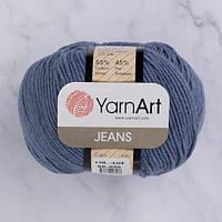 Хлопковая пряжа YarnArt Jeans 68 джинс меланж (ЯрнАрт Джинс)